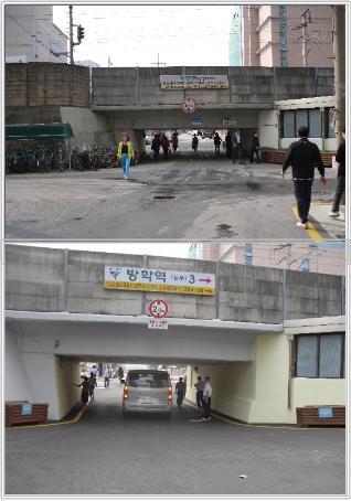 방학(남부)역 철도횡단 통로 개선