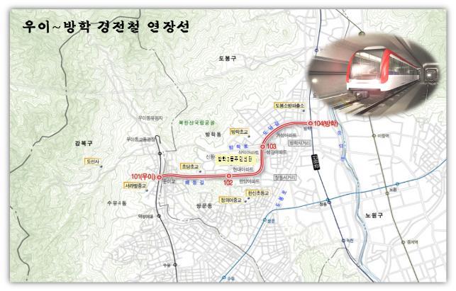도봉구, 경전철 연장 소식에 '들썩들썩'