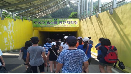 [청소년 기자단 소식] 여름방학 청소년 골목길청소(자원순화교육)봉사활동