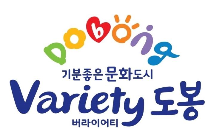 'Variety 도봉'