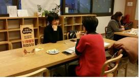 『도봉구 일자리카페』KT 현직자가 취업멘토링