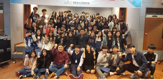 도봉구 청소년 소통프로젝트,「청소년 토크 콘서트 및 공연」개최