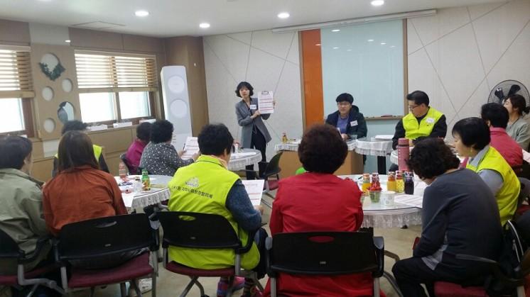 도봉1동, 조손가정 위한 '징검다리 마을학교' 운영