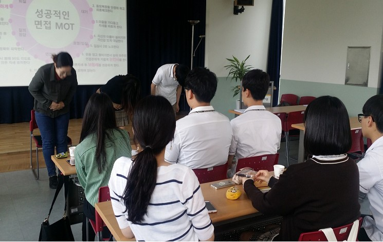 도봉구 일자리카페, 6월 취업프로그램 운영