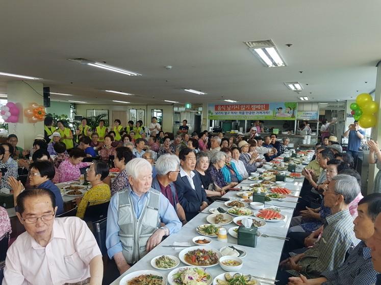 창4동 지역사회보장협의체, 상반기 어르신 생신잔치 개최