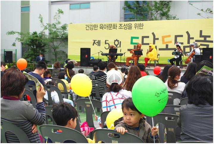 도봉구, 대표 육아축제 '도담도담놀이터' 개최