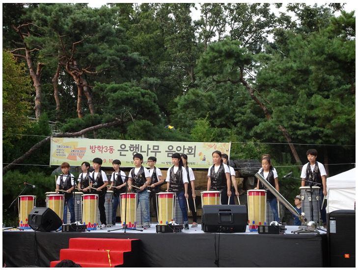 올해로 10주년! 대표적인 마을축제'방학3동 은행나무 음악회'