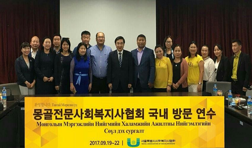 몽골사회복지사협회 연수단, 도봉구 사회복지행정 견학