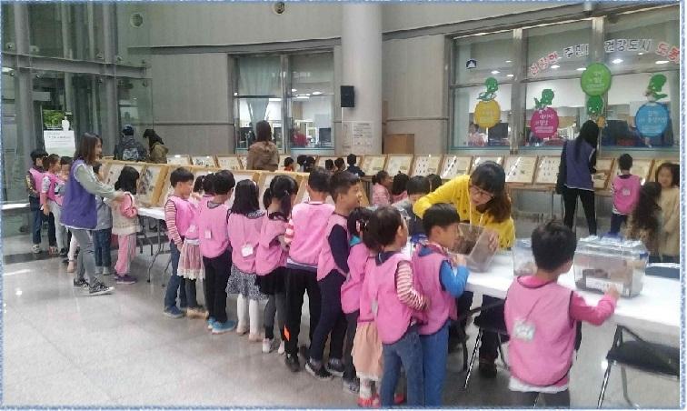 지난 11일부터 '숲속곤충 체험전' 개최