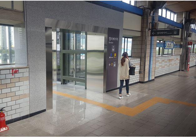 창동역 4호선에 엘리베이터 추가 설치