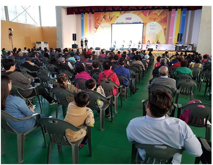 제4회 효자마을축제 및 마을총회 개최