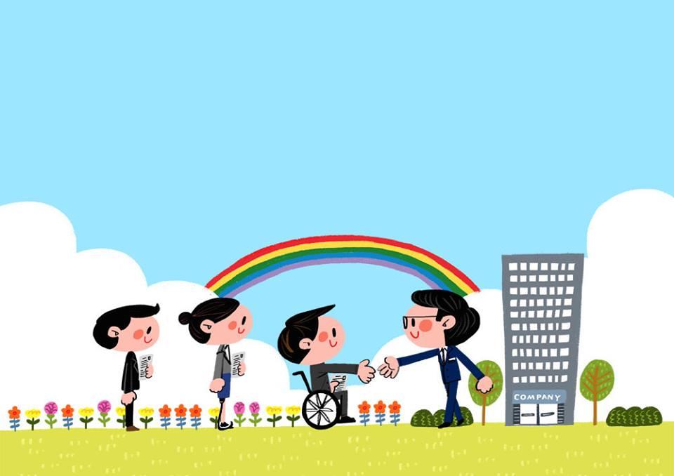 2019년 장애인일자리사업 참여자 모집